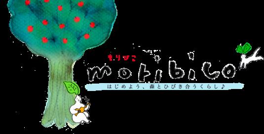 moribiko