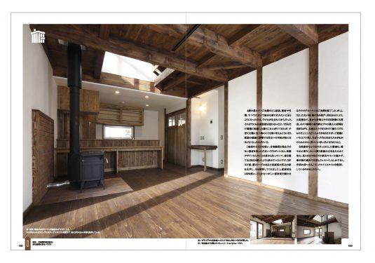 K邸実例 西野の家_ページ_2