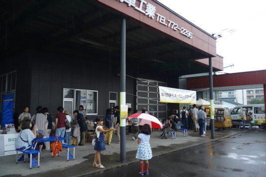 オーガニックマーケット2017-1雨