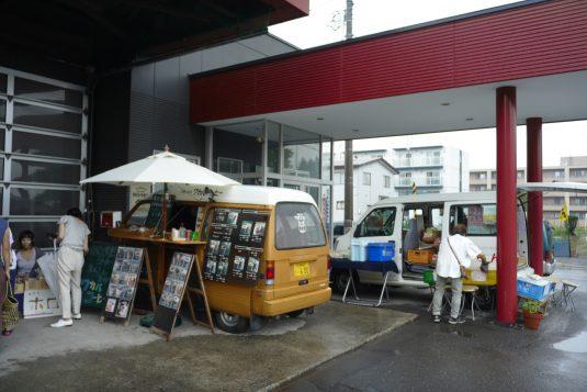 ●オーガニックマーケット
