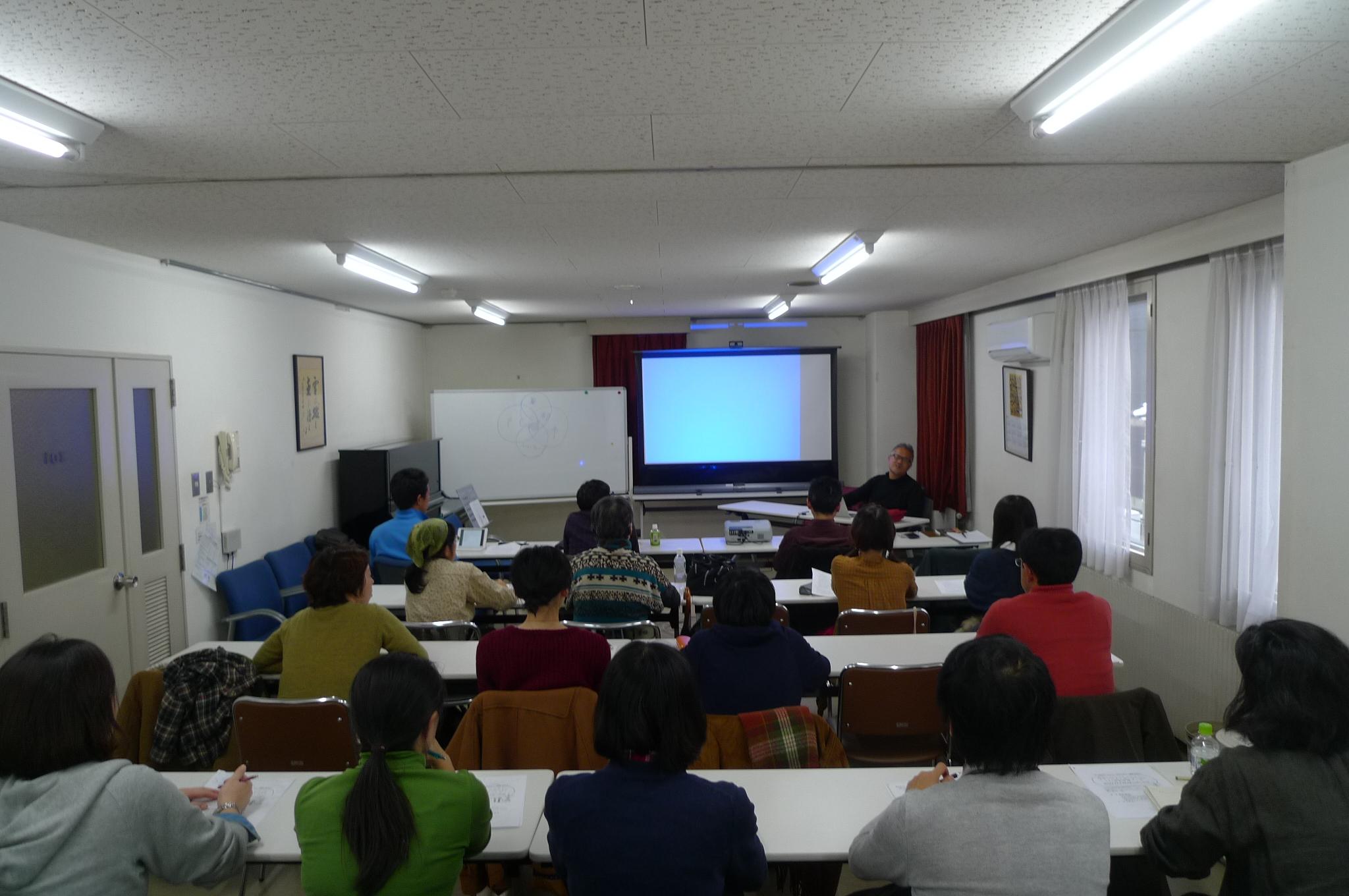 アーバンPC講座 (3)